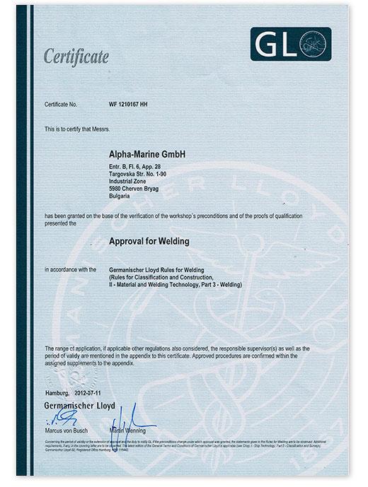 Certificate_GL_1-5_EN