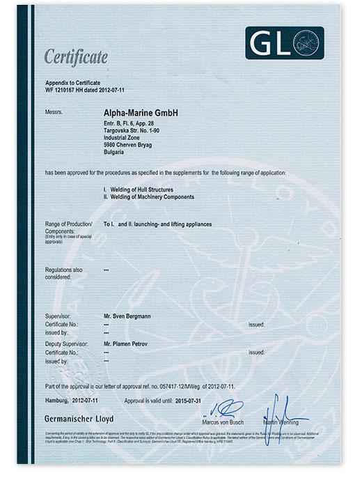 Certificate_GL_2-5_EN