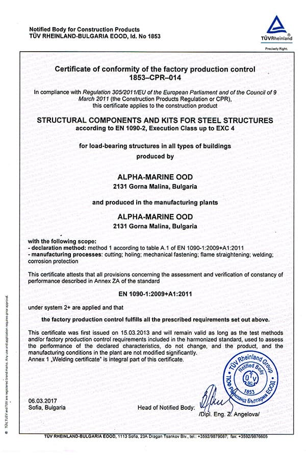 Certificate of conformity of the factory production control EN 1090 by TÜV Rheinland