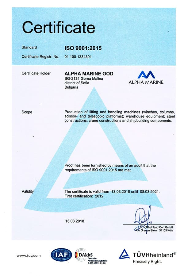 Сертификат ISO 9001:2015 от TÜV Rheinland