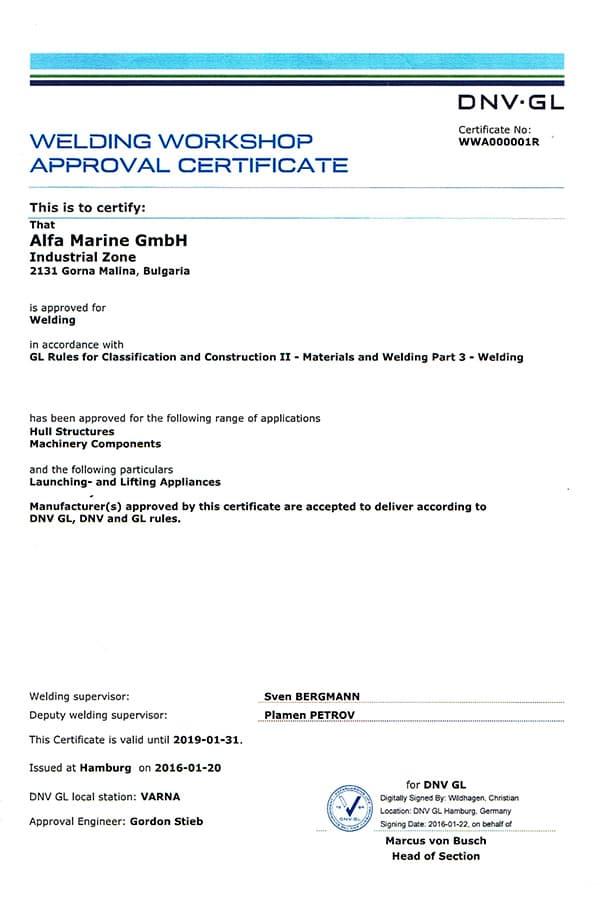 Одобрение за заваряване от Germanischer Lloyd